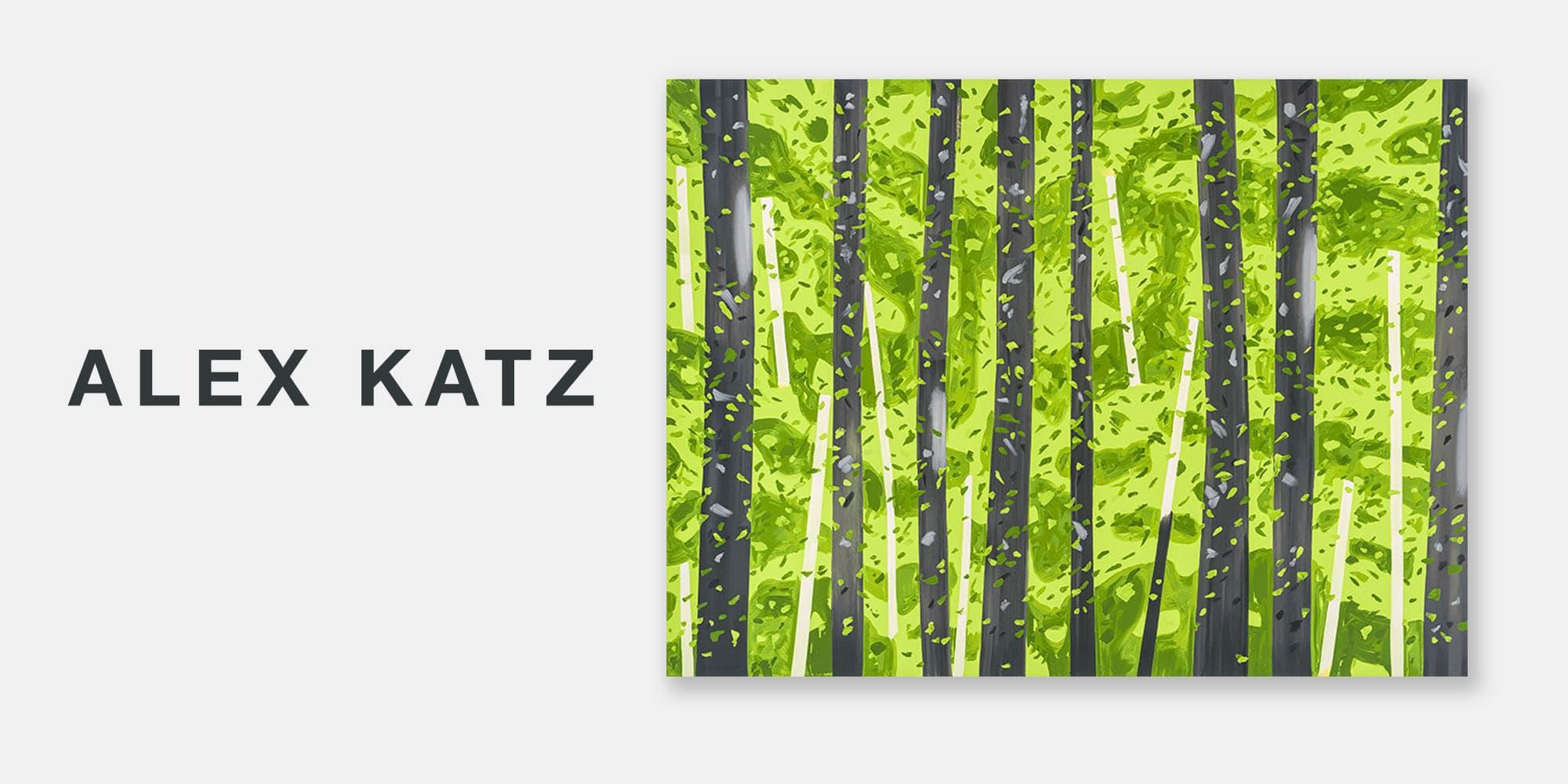 Art Palm Springs Slide with Alex Katz Print
